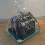 Geschenk von einem Partner | TIS GmbH