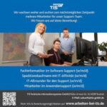 Stellenanzeigen Software Support | TIS GmbH